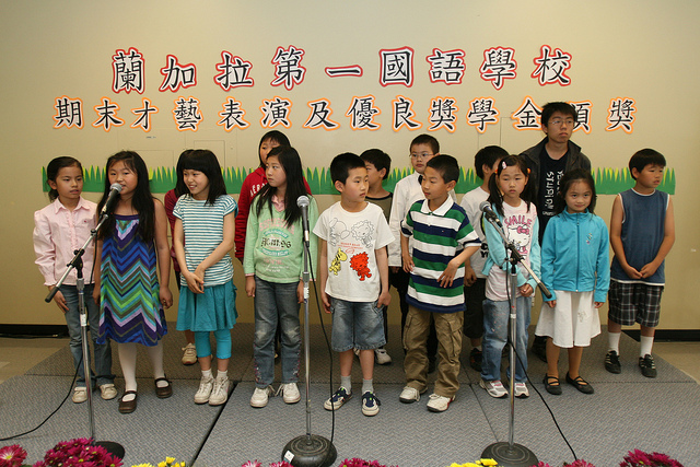 Students at a Chinese language school in Vancouver. Photo by Felex Liu (Flickr/Creative Commons)