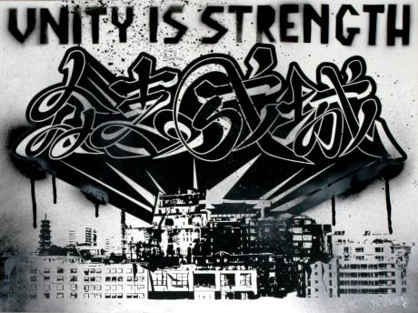 Unity is Strength print by Soos to benefit Chinese earthquake victims